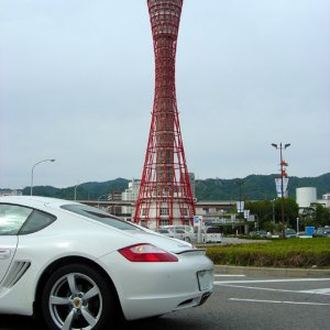 Cayman at the port of Kobe